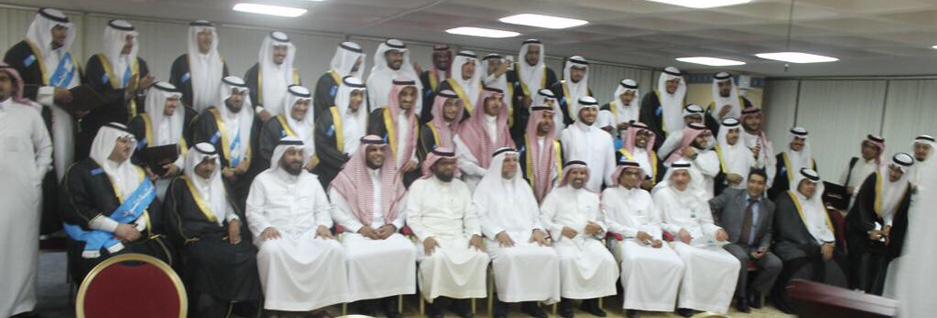 درجة التخرج تمنح للطلاب - سلطان آل سبيت - رعى سعادة...
