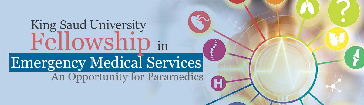 زمالة جامعة الملك سعود للخدمات... - Emergency Medical Services EMS Fellowship Paramedic...